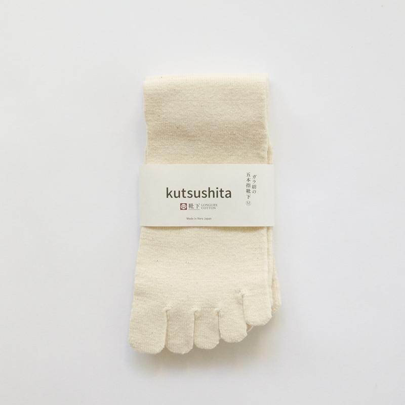蒸れにくくて柔らかい。足指のびのびリラックス!|ガラ紡の5本指靴下 M