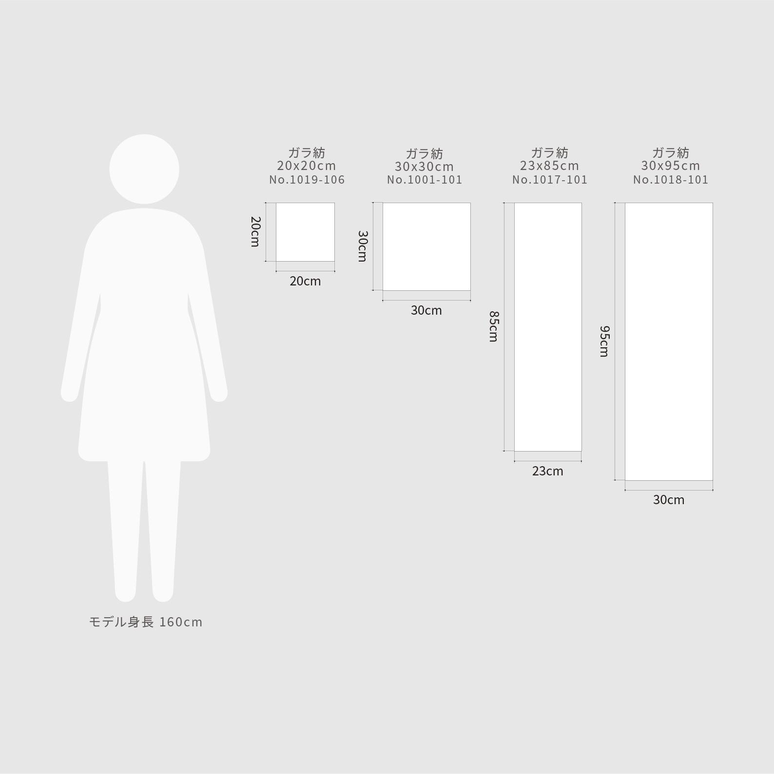 ガラ紡の健康タオル