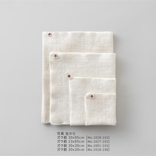 頼もしい吸水力!コットン100%の平織りタオルです|ガラ紡の健康タオル