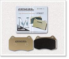 デリカD:5用  フロント Mタイプ ブレーキパッド