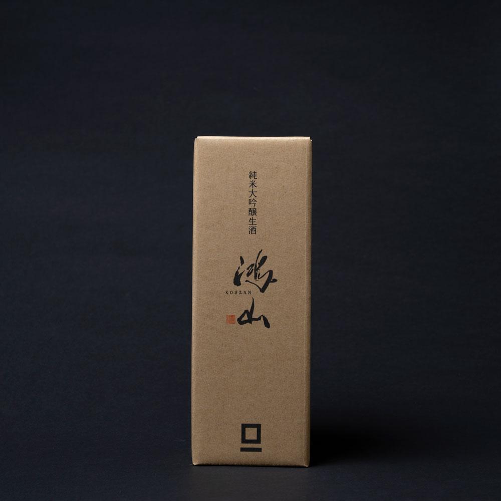 鴻山(こうざん) 500ml 碧い軒(へきいけん) 500mlセット【御中元送料無料】