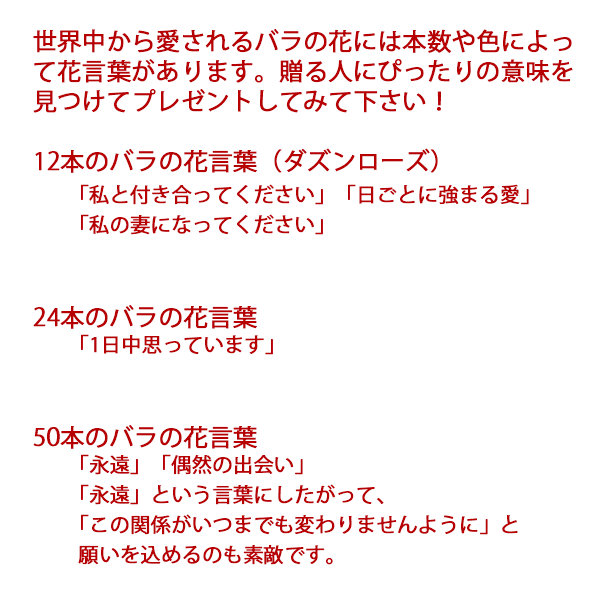 白バラのブーケ(12本)