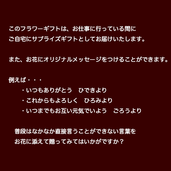 赤バラのブーケ(12本)