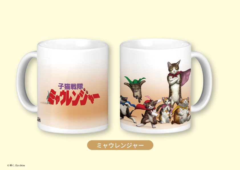 瞬く猫マグカップ【全6種】