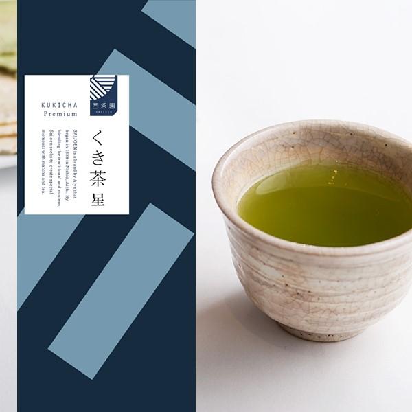 くき茶 星(100g袋入)