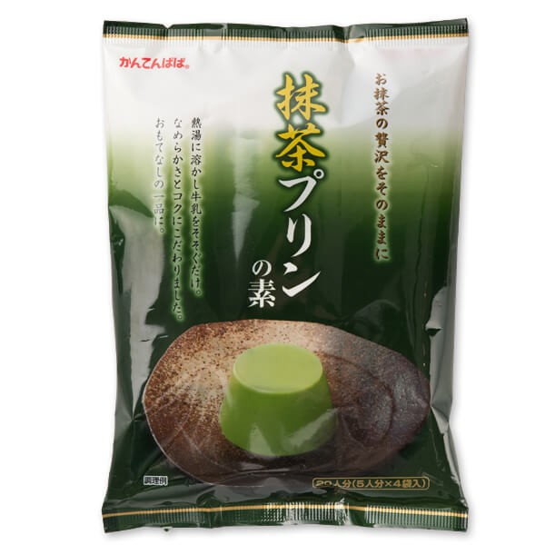 抹茶プリンの素 (お菓子 製菓材料 料理用 プリン)