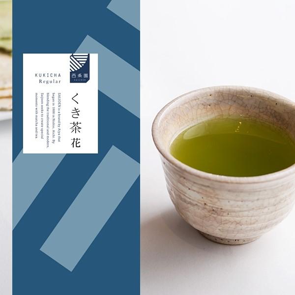 くき茶 花(100g袋入)