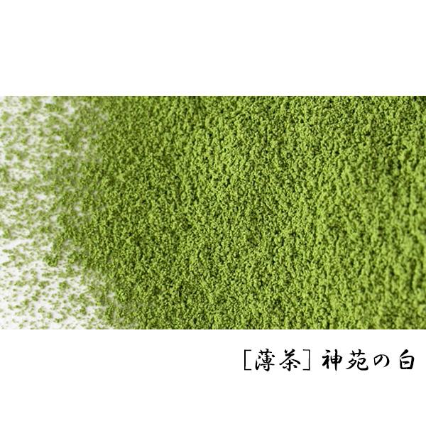 抹茶 神苑の白(30g缶入)・抹茶 祥園の昔(30g缶入)「A-131」