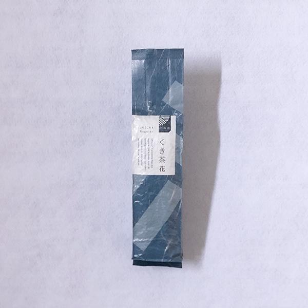 くき茶 花(200g袋入)