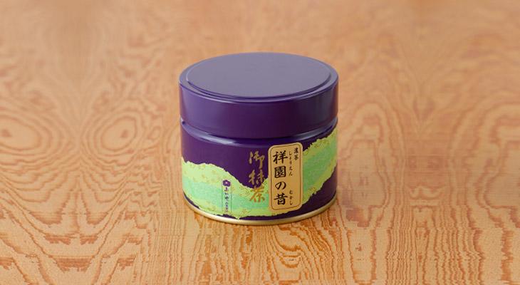 [濃茶] 祥園の昔