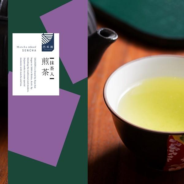 煎茶 抹茶入煎茶
