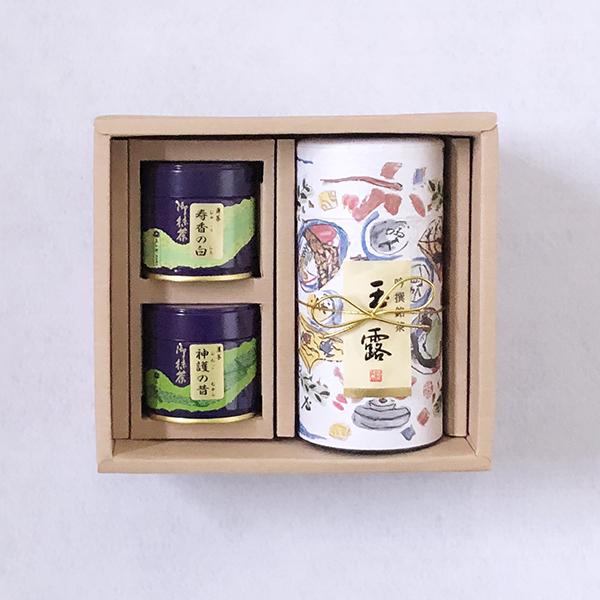 玉露(200g缶入)・ 抹茶神護の昔(30g缶入)・ 抹茶寿香の白(30g缶入) 「A-119」
