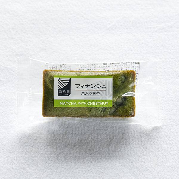 【秋季限定】 栗入り 抹茶フィナンシェ(1個)