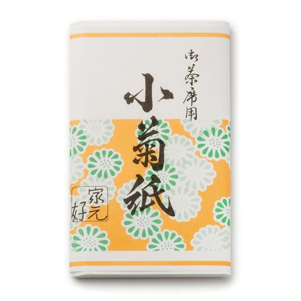 懐紙 小菊紙 5帖入(茶道具セット 茶道 道具 セット 抹茶 ギフト 贈り物)