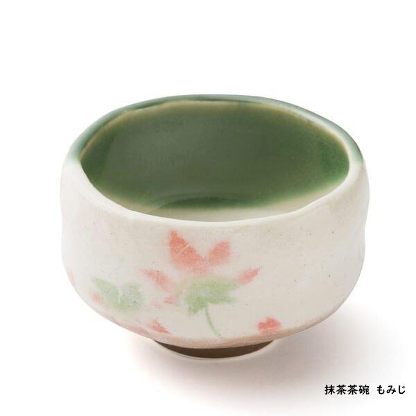 お抹茶セット(茶碗・茶筅・[薄茶] 茶和 20g缶入)