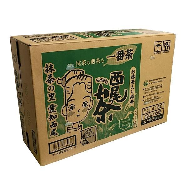 お抹茶入り緑茶 西尾っ茶(24本入/箱)