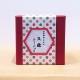玉露ティーバッグ(箱)(2.5g×5袋入) ティーパック