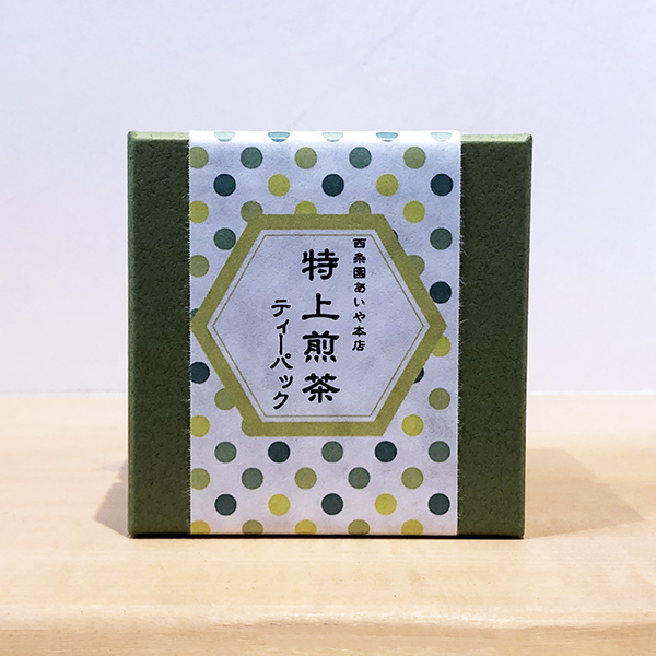 特上煎茶ティーバッグ(箱)(2.5g×5袋入) ティーパック