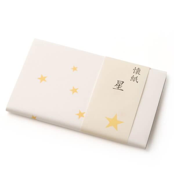 星 懐紙 (茶道具セット 茶道 薄茶用 抹茶 ギフト 贈り物)