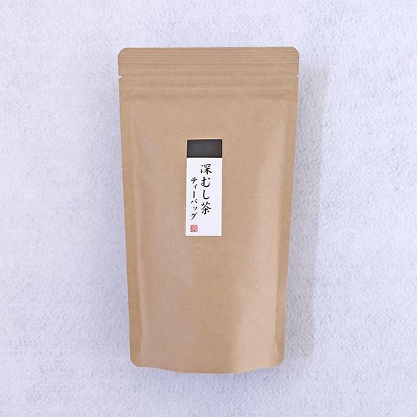 ティーバッグ 深むし煎茶 (4g×14袋入) ティーパック