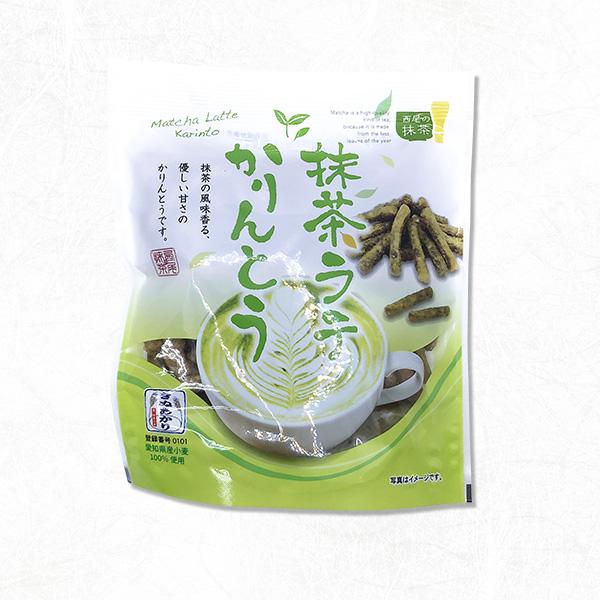 西尾の抹茶&抹茶ラテ かりんとう 食べ比べセット