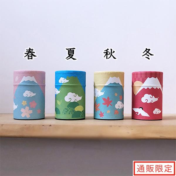 上煎茶100g缶入 富士山缶(クリアカートン入り) 秋柄