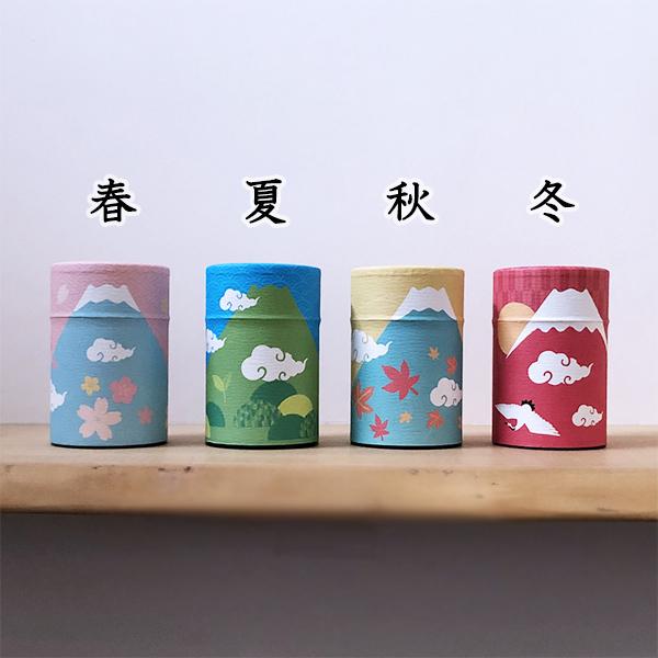 上煎茶・かりがね(くき茶) 100g缶入 茶詰め合わせ(富士山缶 夏・秋)