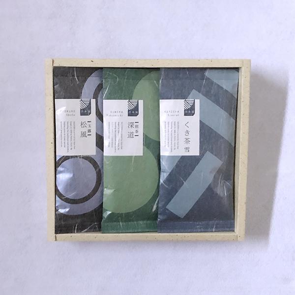 玉露松風(100g袋入)・ 煎茶深道(100g袋入)・ くき茶雪(100g袋入) 「A-106」