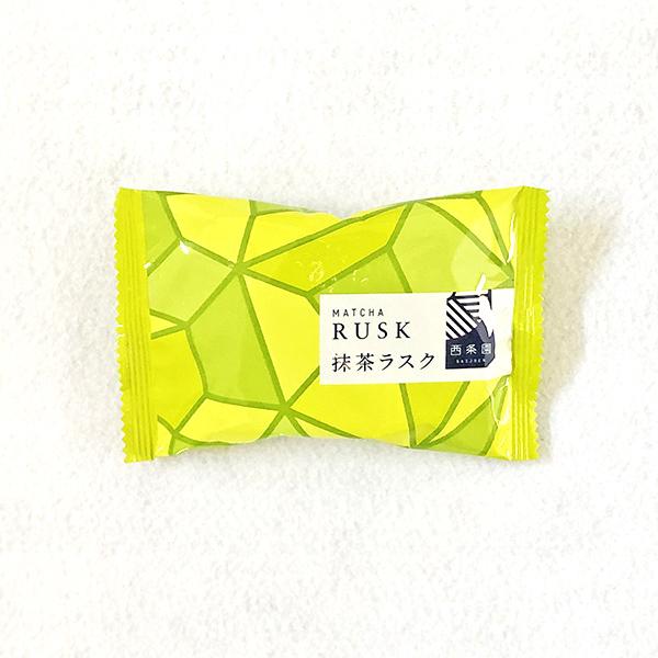 詰め合わせ 抹茶バウムクーヘン1個、抹茶ラスク6袋