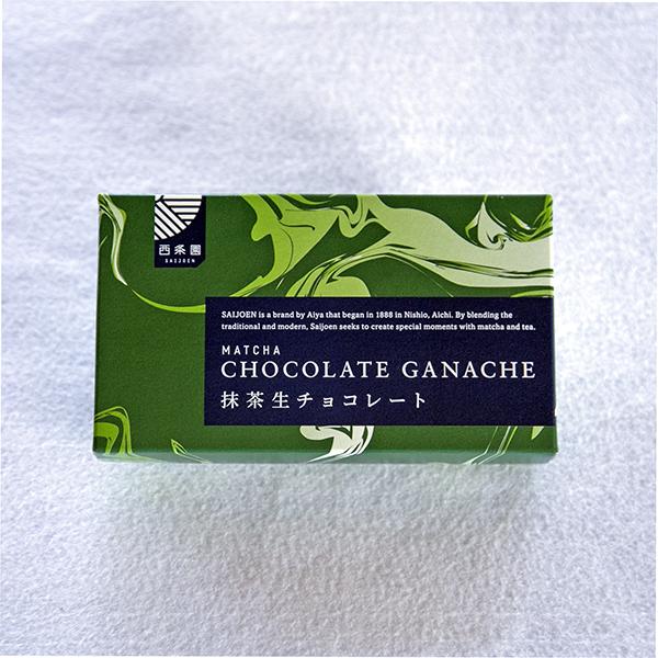 抹茶生チョコレート(1箱8個入)