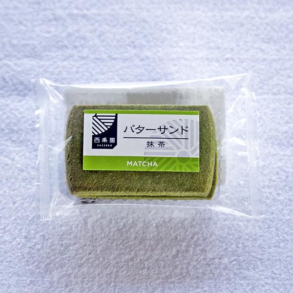 抹茶バターサンド(1個)