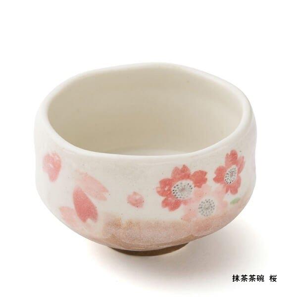 お抹茶セット(茶碗・茶筅・まっちゃん(1.5g袋入))(こちらの商品は終売しました)