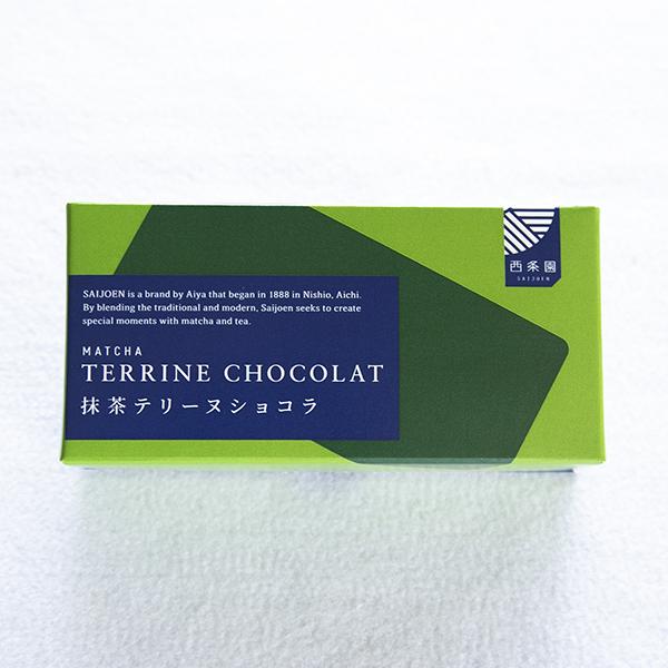 抹茶テリーヌショコラ 1本(145g)(10/30入荷予定)