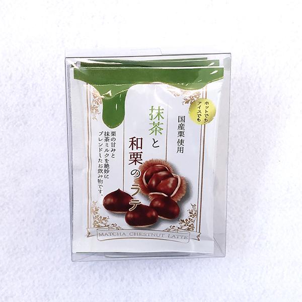 抹茶と和栗のラテ(12g×5袋入)