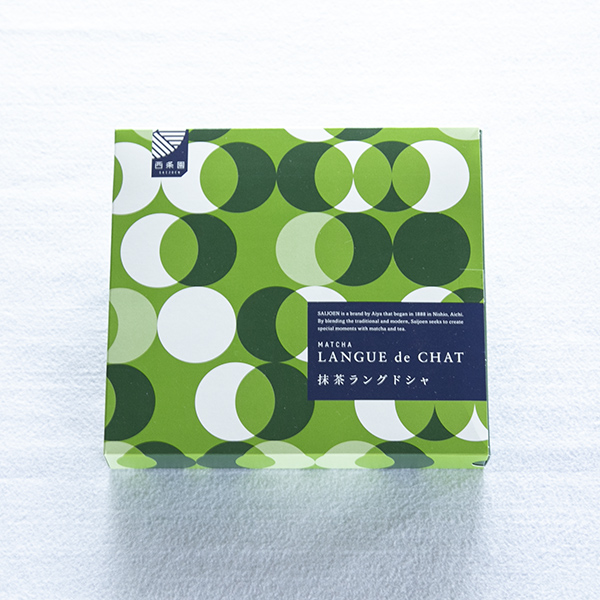 抹茶ラングドシャ 1箱(14枚)
