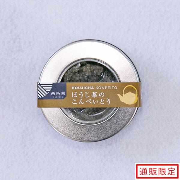 ほうじ茶のこんぺいとう(窓付き缶)(40g)