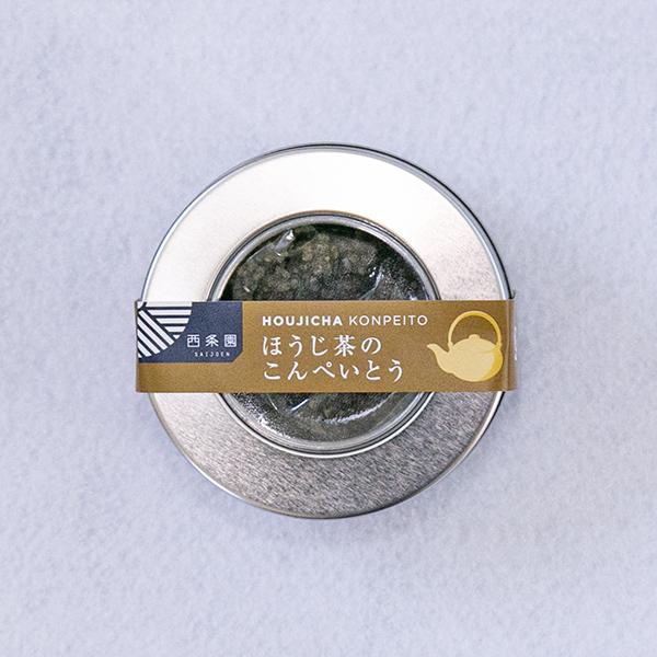 抹茶とほうじ茶のこんぺいとうセット(金平糖 窓付き缶)