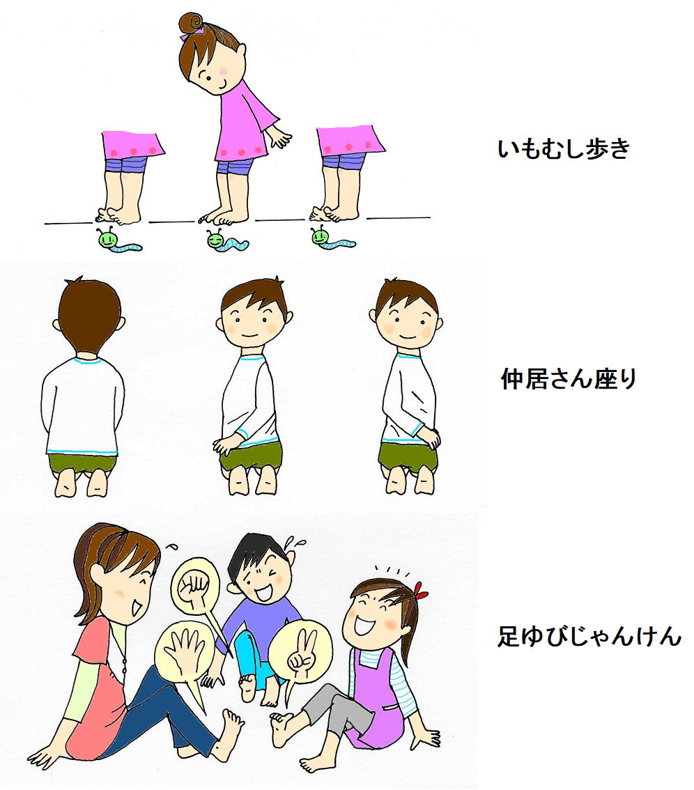 ミサトっ子ぞうり 子ども用 ケンコーミサトっ子 ミサト履物協同組合 原田碩三先生開発 国産 日本製