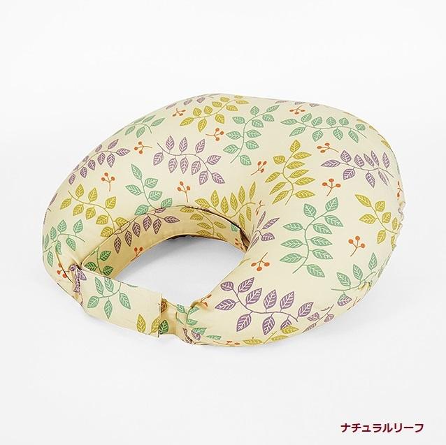 授乳用クッション 単品 べビハグ 青葉製 カラー 無地 黄色 デニム ピンク 柄 北欧柄 花柄 ナチュラルリーフ