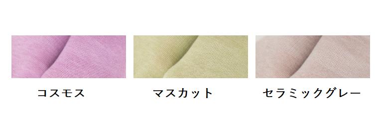 杢ゆったり 5本指ソックス パープル 黄緑 セラミックグレー 22-24 国産 日本製  ネコポス可4個
