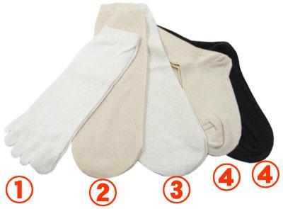 冷え取り靴下4足セット シルク100%2足+綿100%2足 ライブコットン 重ね履きソックス ゆったりタイプ 温活 日本製