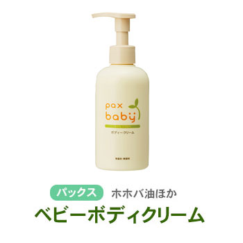 ベビーボディークリーム ポンプタイプ 180g(合成界面活性剤・合成保存料不使用)(国産 日本製)