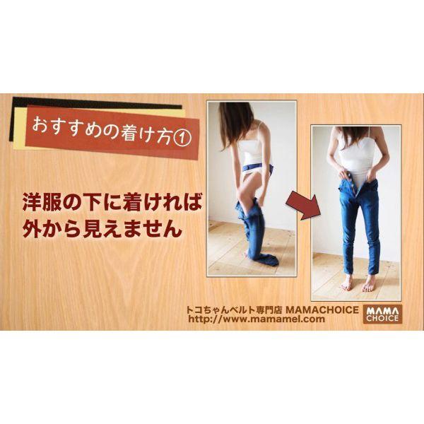 【ポイント11倍】トコちゃんベルト2 S、M、L、LL腰痛ベルト 健康 ダイエットに骨盤ベルト 青葉正規品