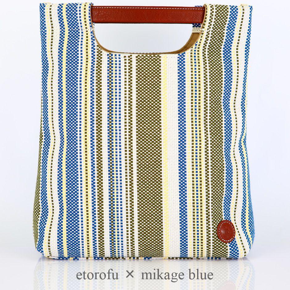 bicolor(ビコロール) designed by Yoko Morita