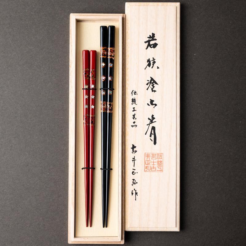 桐箱夫婦 天明 23.5cm/20.5cm