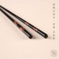 桐箱夫婦 八千代 23.5cm/20.5cm