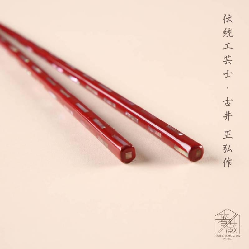 桐箱夫婦 貝きりこ 23.5cm/21.5cm