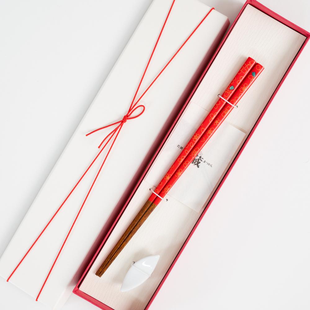 【アウトレット】花吹雪 朱 21.5cm 陶器リーフ箸置付 ギフト箱付