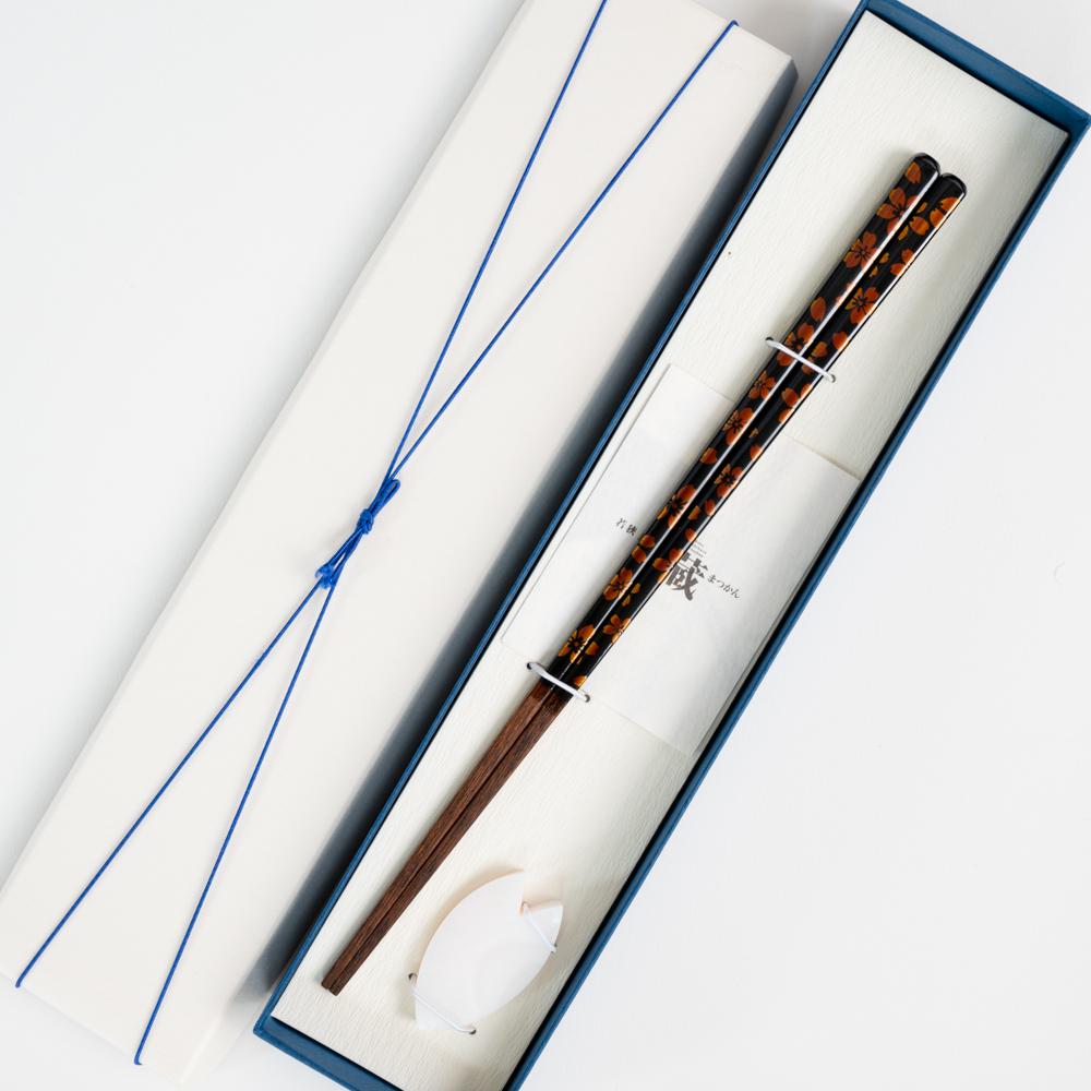 【アウトレット】桜霞 黒 23cm シェル花びら箸置付 ギフト箱付