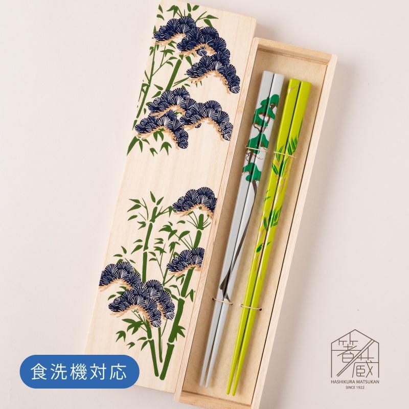 Rimpa 松竹 オリジナル桐箱付 食洗機対応